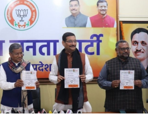 State BJP charges Hemant govt 'zero' on scale of 10