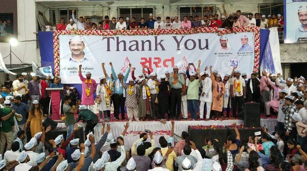 Gujarat local body polls, Gujarat bjp, Gujarat AAP, Gujarat congress, indian express news