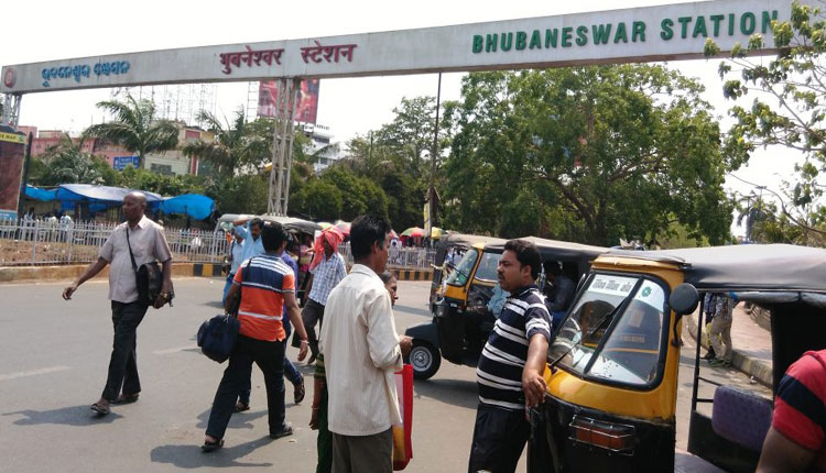 Ease of Living Index 2020: Bhubaneswar Secures 2nd Rank Among Cities With Less Than 1 Million Population
