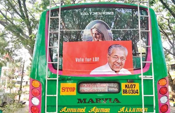 LDF ballot marketing campaign banking solely onPinarayi could also be of venture price taking