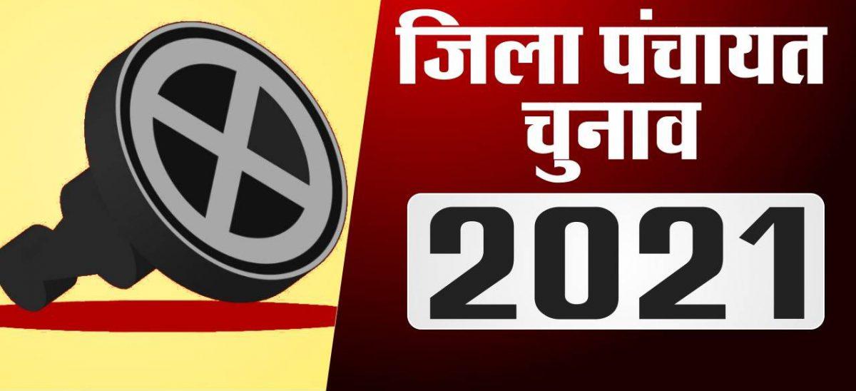 UP Zila Panchayat Chunav 2021: BJP's election committee 'women-free' in Noida, plea