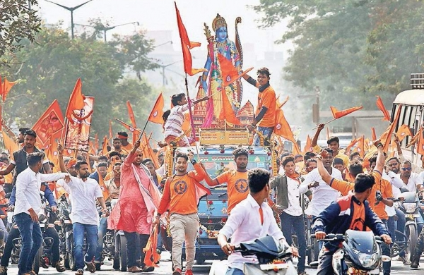 VHP seeks arrest of man for 'insulting' Hindus