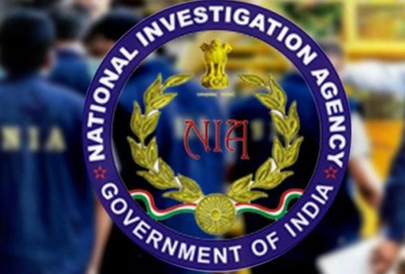 National Investigating Agency India