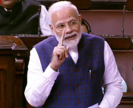 pm modi parliament